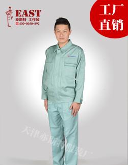 天津工作服厂家定制