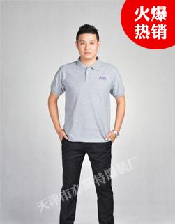 天津T恤厂家定做