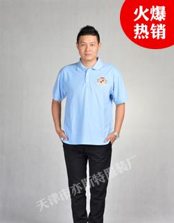 天津T恤廠家定做